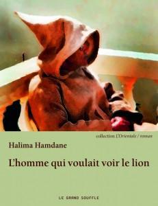 HamdaneCouv